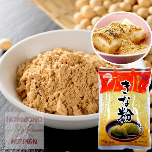 Kinako Soy Bean Flour