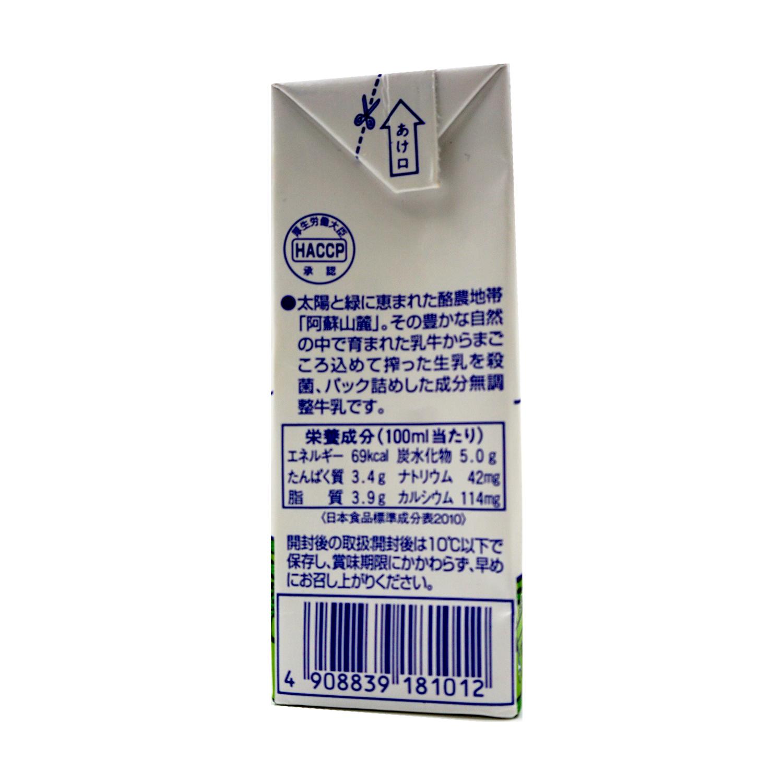 RAKUNOH MOTHER'S - UHT Fresh Milk 250ml