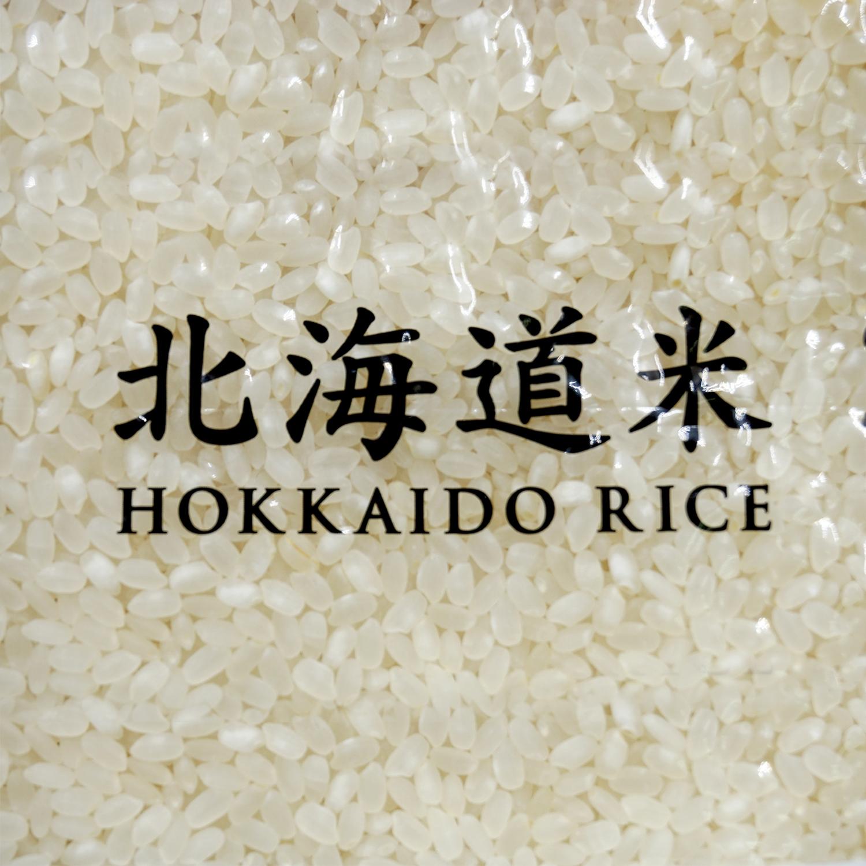 JAPANESE Hokkaido RICE - YUMEPIRIKA