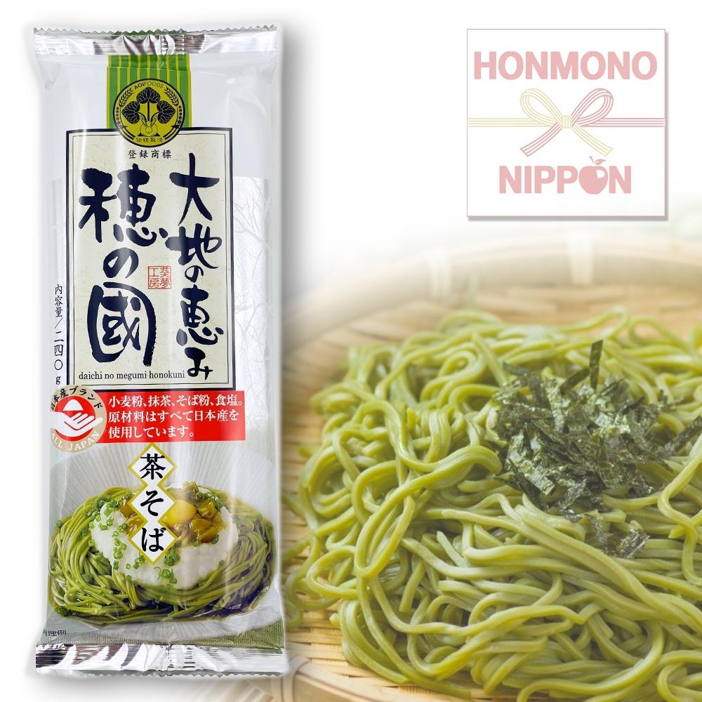 AOI Dachi no Megumi Honokuni Cha Soba