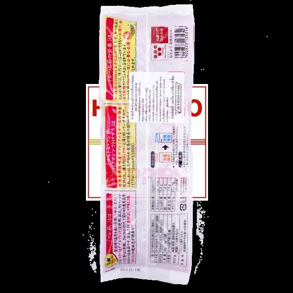 Premium Dried Bonito (1.5g. X 12)