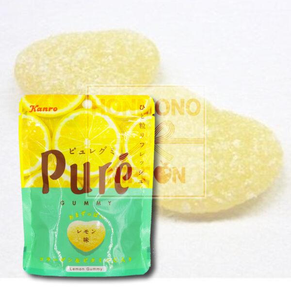 [CHD] Pure Gummy Lemon