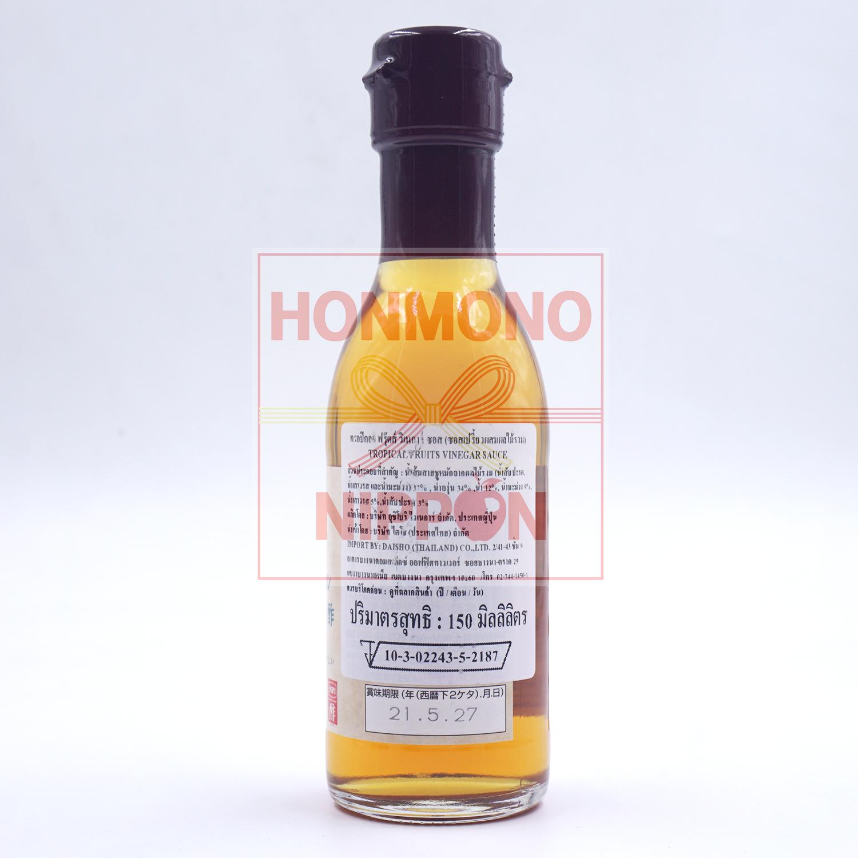 Uchibori Tropical Fruit Vinegar