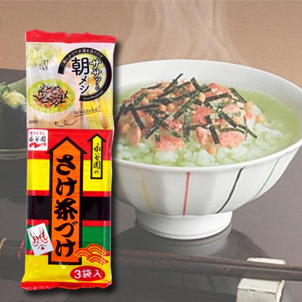 Tarako Ochazuke Rice Soup