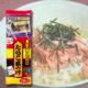 Salmon Ochazuke Rice Soup