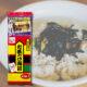 Nori Ochazuke Rice Soup (4 Pack)