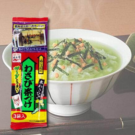 Wasabi Ochazuke Rice Soup