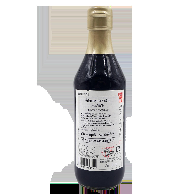 Black Vinegar - Uchibori Ringo San Kurozu