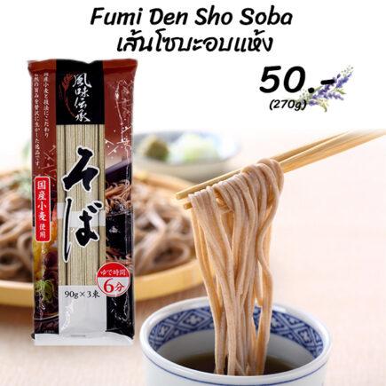 Fumi Den Sho Soba