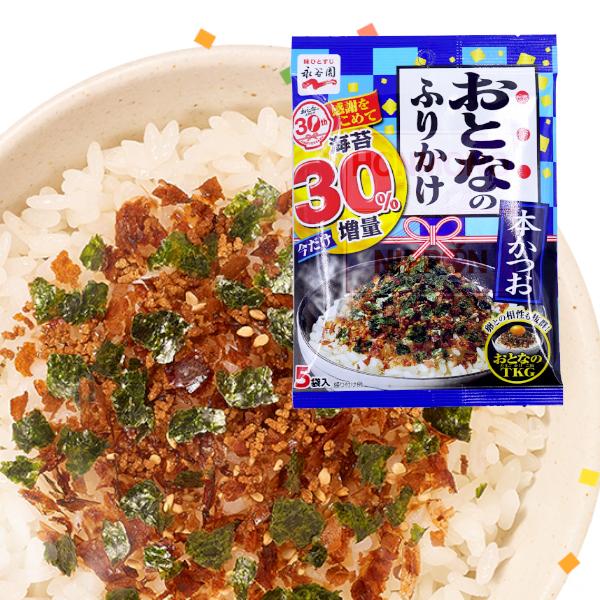 Katsuo & Seaweed Furikake 5 pieces